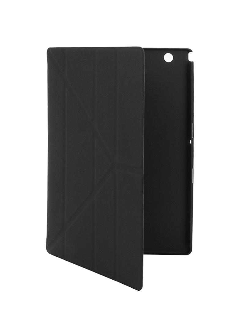 Аксессуар Чехол-подставка Sony Tablet Z4 BROSCO Black TABZ4-BOOK-BLACK