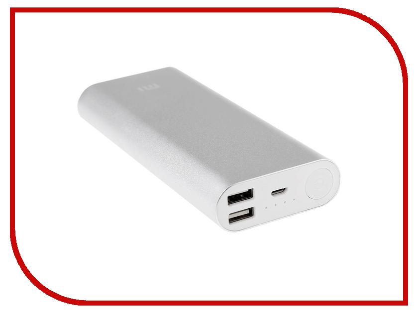 Аккумулятор Xiaomi Super-Sized NDY-02-AL 16000 mAh Silver<br>