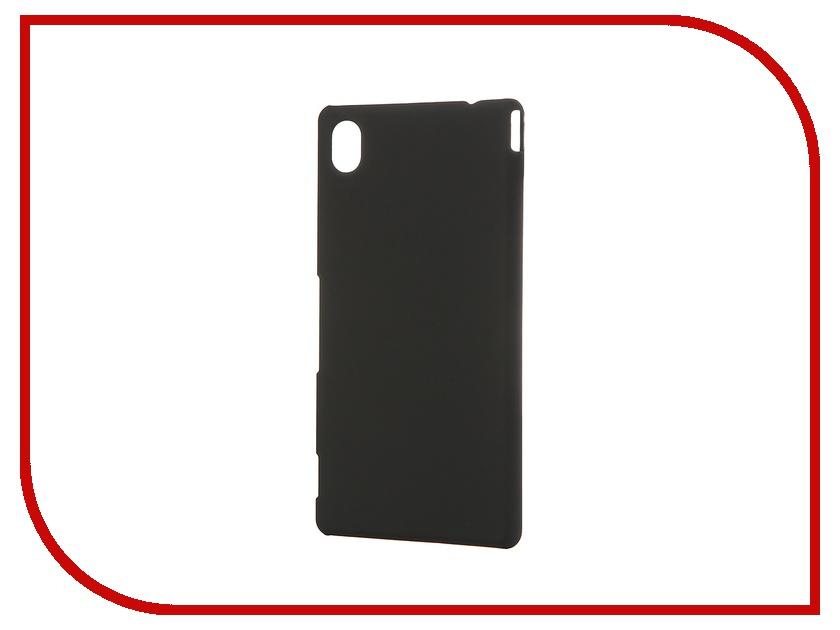 Аксессуар Чехол Sony Xperia M4 Aqua DF xSlim-10<br>