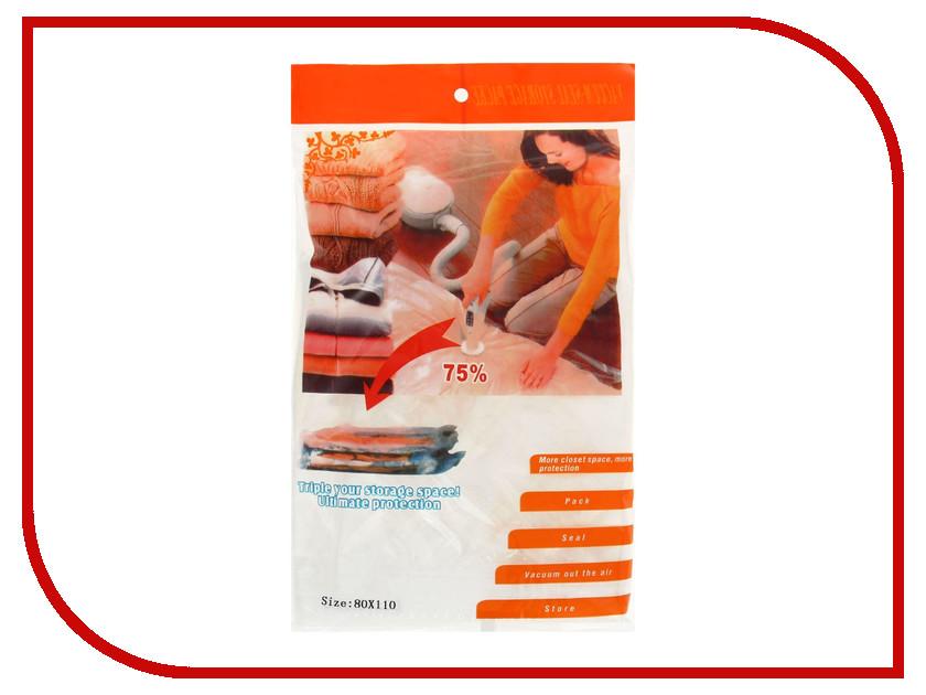 Аксессуар Вакуумный пакет СИМА-ЛЕНД 642647<br>