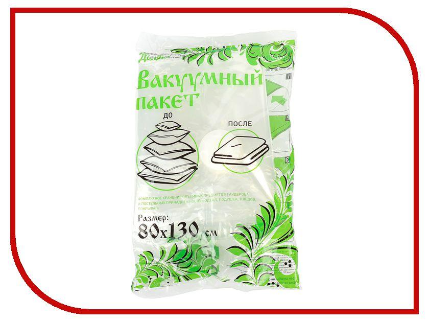 Аксессуар Вакуумный пакет СИМА-ЛЕНД 642649<br>