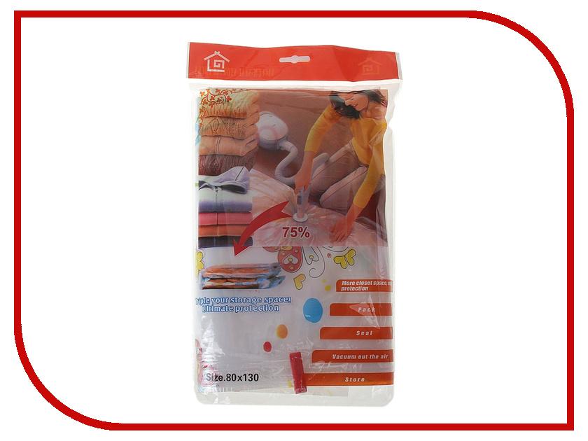 Вакуумный пакет СИМА-ЛЕНД 642650