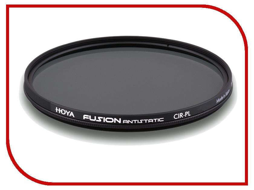 Светофильтр HOYA PL-CIR Fusion Antistatic 40.5mm 82935<br>