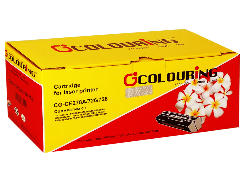 Картридж Colouring CG-CE278A/726/728 для HP LJ P1560/P1566/P1600/P1606dn/M1536/Canon MF4410/4420/4430/4450/4550d/4570d/4580dn/4780/D520/LBP-6200D 2100 копий<br>
