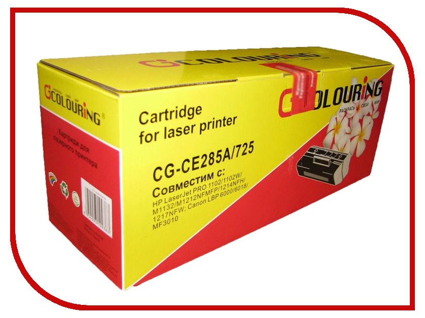 Картридж Colouring CG-CE285A/725 для HP LJ Pro P1100/P1102/P1102W/M1130/M1132/1210/M1212nf/M1212nfw/M1217 MFP/Canon LBP6018/6000 1600 копий тонер картридж t2 для canon tc c725 i sensys lbp6000 laserjet p1102 1102w pro m1132 m1212nf m1214nfh 1600 стр с чипом