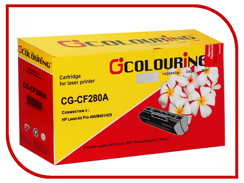 Картридж Colouring CG-CF280A для HP LJ Pro 400/M401/425 colouring cg ce505a 719