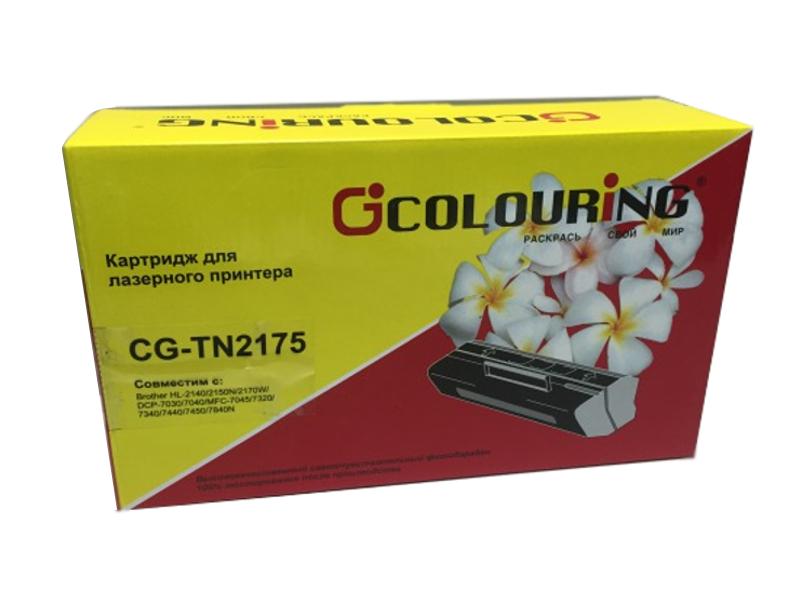 Аксессуар Colouring CG-TN-2175 для Brother HL-2140/2142/2150N/2170W/DCP-7030/7040/7045N/MFC-7320