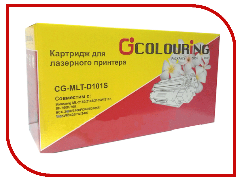 Картридж Colouring CG-MLT-D101S для Samsung ML2161/2156/2160W/2165W/2167/2168W SCX3400/3405/3407/3400F/3405F/3400FW/3405W/F760P/760 1500 копий<br>