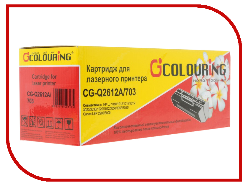 Картридж NV-Print Q2612A для MF4000/4100/4200/4600 Series FAX-L95/100/120/140/160 универсальный Q261