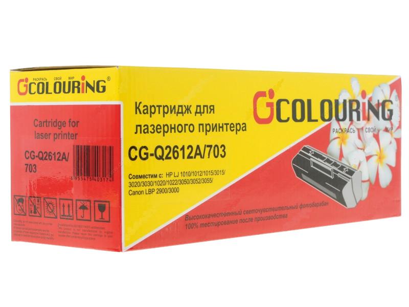 Аксессуар Colouring CG-Q2612A/703 для HP LJ 1010/1012/1015/3015/3020/3030/1020/1022/3050/3052/3055/M1005/M1005MFP/M1319/M1319MFP/Canon LBP2900/3000