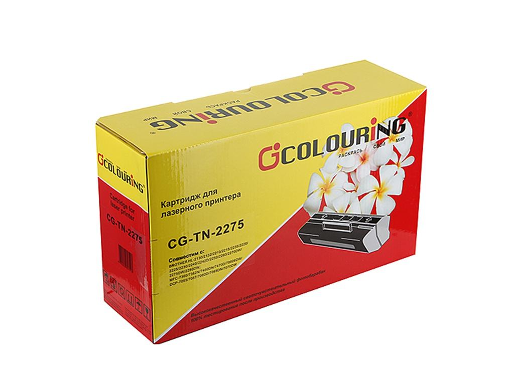 Аксессуар Colouring CG-TN-2275 для Brother HL-2220/2230/2240/2242D/2250/2270DW/2280DW/MFC-7360/7360N/7460DN/7860DW/DCP-7057/7057R/7060D/7060DR/7065DN/7070D/FAX-2840/2845R/2940