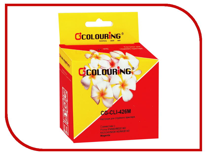 Картридж Colouring CG-CLI-426M Magenta для Canon IP4840/MG5140/MG5240/MG6140/MG8140 pgi 425 cli 425 refillable ink cartridges for canon pgi425 pixma ip4840 mg5140 ip4940 ix6540 mg5240 mg5340 mx714 mx884 mx894