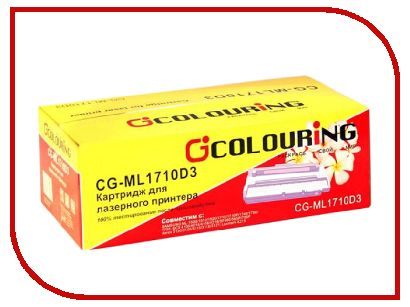 Картридж Colouring CG-ML-1710D3 для Samsung ML-1500/1510/1510B/1520/1710/1710B/1710D/1710P/1740/1750/1755/SCX-4100/4016/4116/4216/4110/4210/SF560/565P/755P/Xerox 3115/3116/3120/3121/3130/PE16e/PE114e/Lexmark X215 1pcs pickup roller for xerox 3115 3116 3119 3121 for samsung ml 1500 1510 1520 1710 1710p 1740 1750 printer color copier