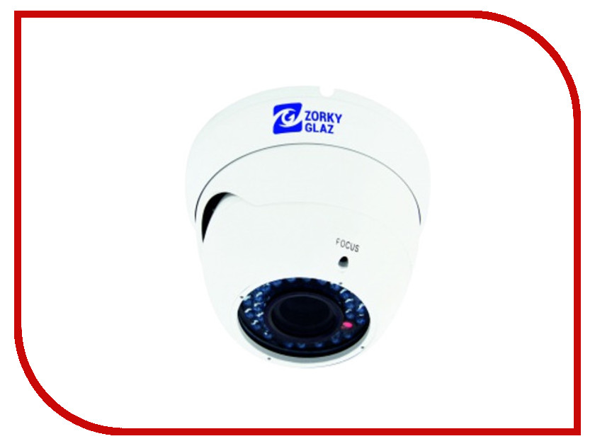 Аналоговая камера Zorky Glaz 2.8-12mm ZC21 CVI