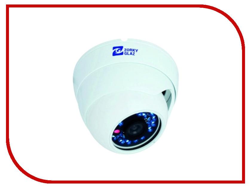 Аналоговая камера Zorky Glaz 3.6mm ZT11 TVI<br>