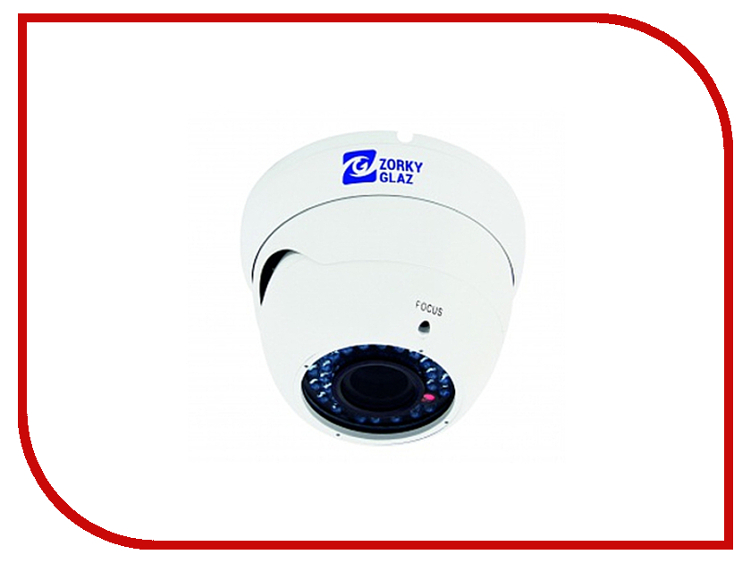 Аналоговая камера Zorky Glaz 2.8-12mm ZT21 TVI<br>