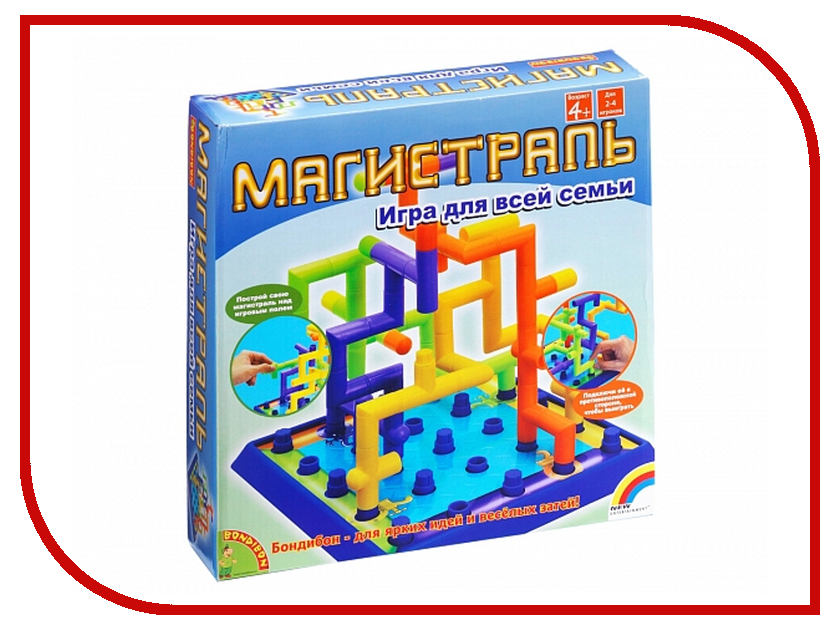 Настольная игра Bondibon Магистраль BB0968 настольная игра bondibon магистраль 3д игра арт 1318