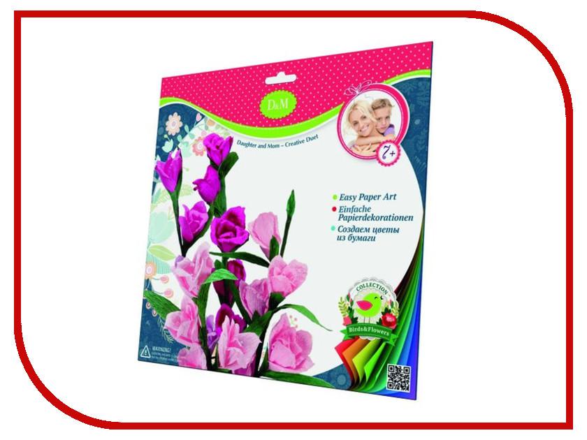 Набор Делай с мамой Дикая роза 361164 / 57405<br>