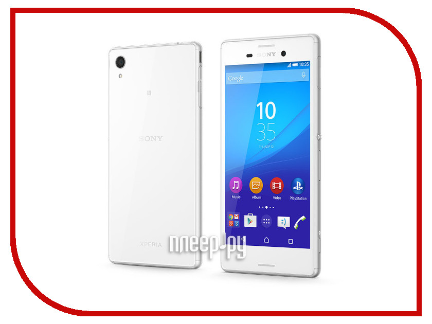 Сотовый телефон Sony E2333 Xperia M4 Aqua Dual LTE White<br>