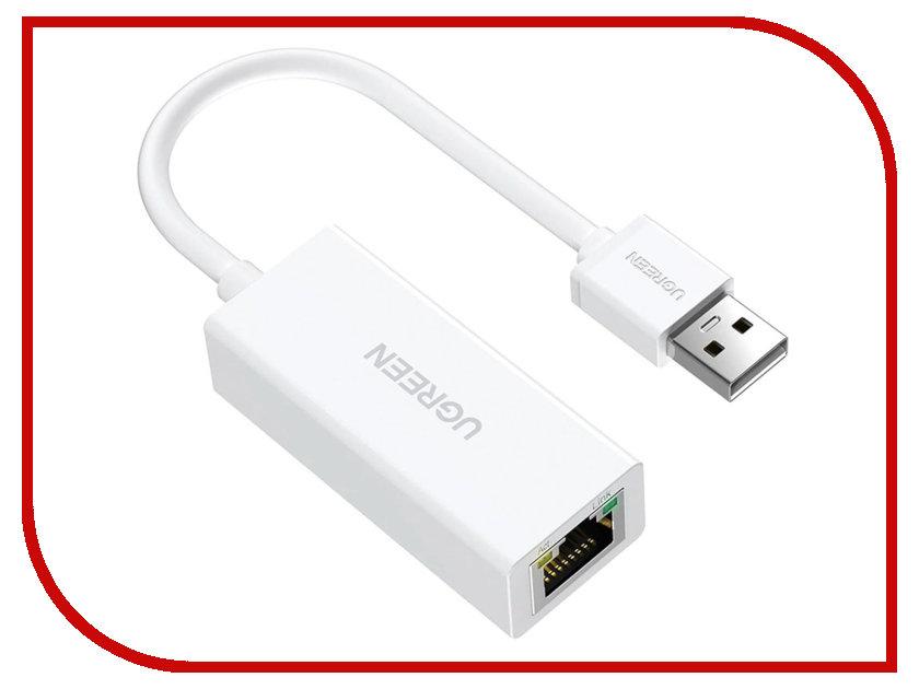 Аксессуар Ugreen USB 2.0 - RJ-45 UG-20253<br>