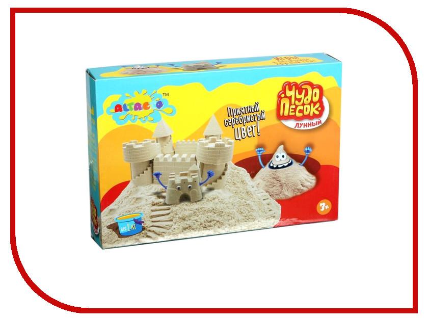 Набор для лепки Altacto Creative Чудо-песок Лунный 2000г