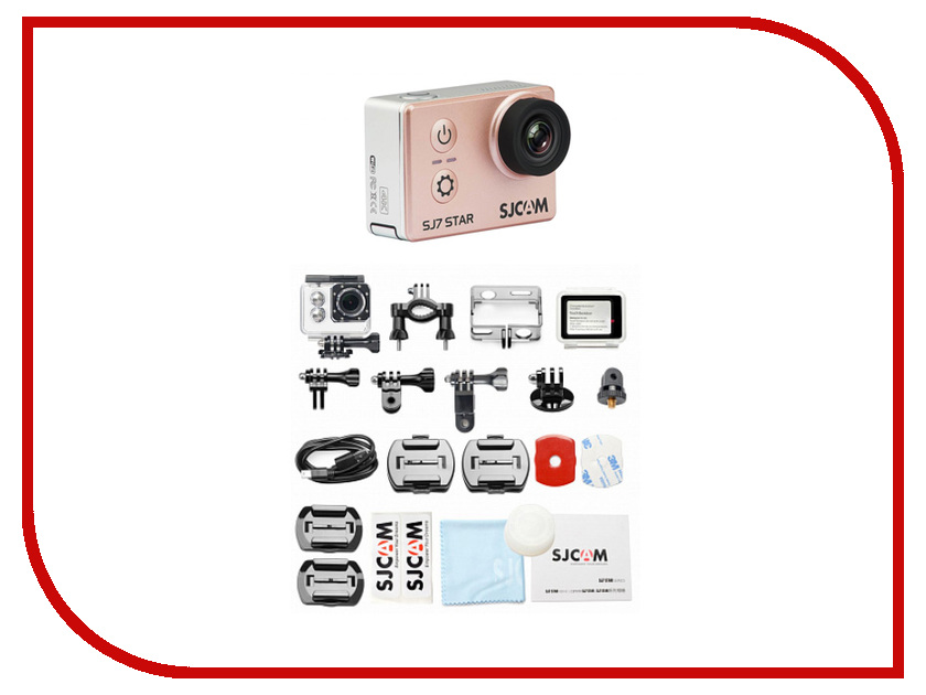 Экшн-камера SJCAM SJ7 Star Rose Gold sjcam sj5000 plus black экшн камера