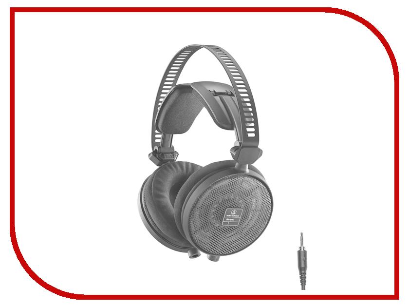 Audio-Technica ATH-R70x цена 2017