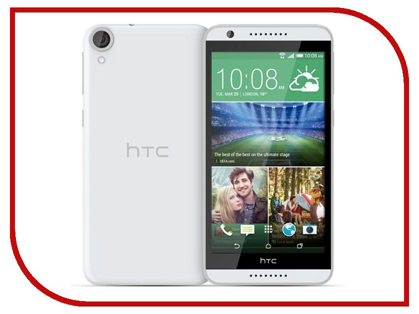 Сотовый телефон HTC Desire 820G Dual Sim White<br>