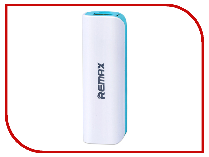 Аккумулятор Remax Power Bank Mini 2600 mAh White-Green