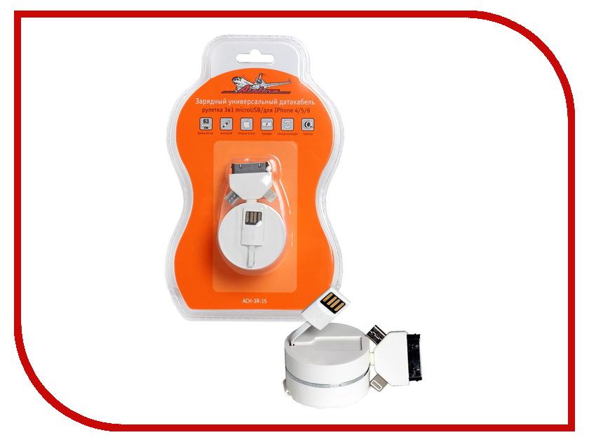 Аксессуар Airline USB to MicroUSB / iPhone 4 / 5 / 6 63cm ACH-3R-15<br>
