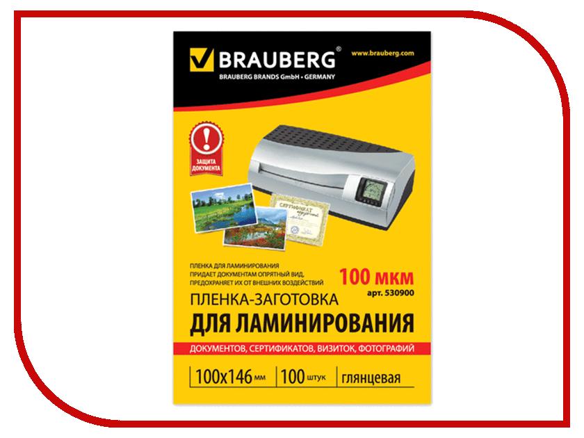 Пленка для ламинатора BRAUBERG 100шт 530900<br>