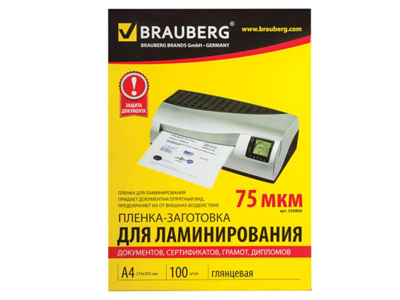 Пленка для ламинирования Brauberg А4 100шт 530800