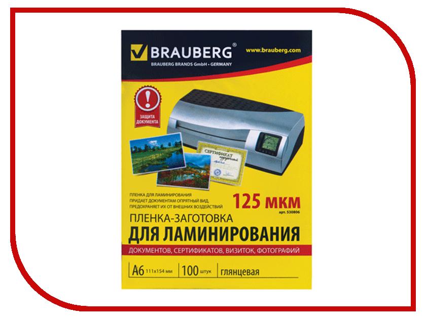 Пленка для ламинатора BRAUBERG А6 100шт 530806