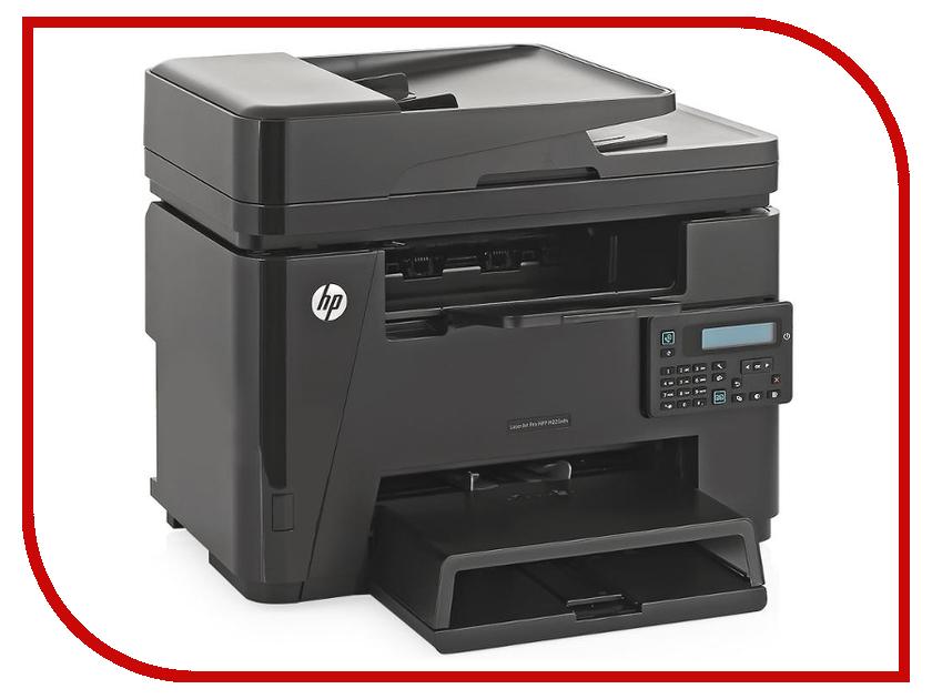 МФУ HP LaserJet Pro M225rdn RU CF486A<br>