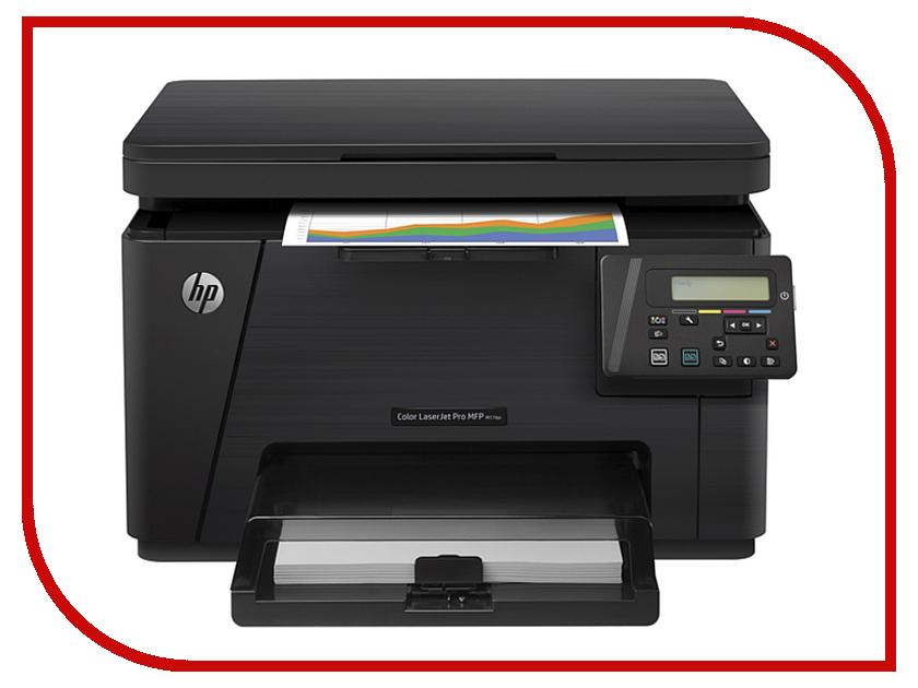 МФУ HP Color LaserJet Pro M176n CF547A<br>