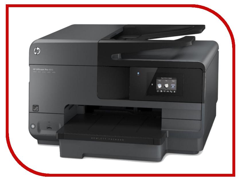 МФУ HP Officejet Pro 8610 A7F64A<br>