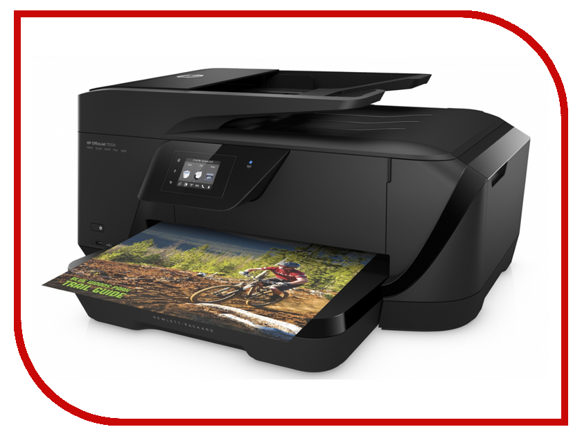 МФУ HP Officejet 7510 All-in-One G3J47A