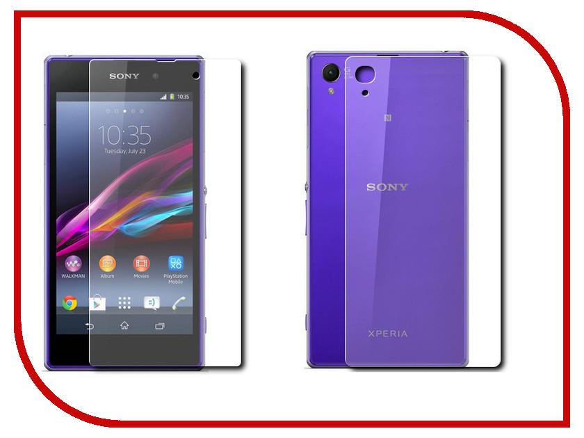 ��������� �������� ������ Sony Xperia Z1 BROSCO Front&Back-Glass