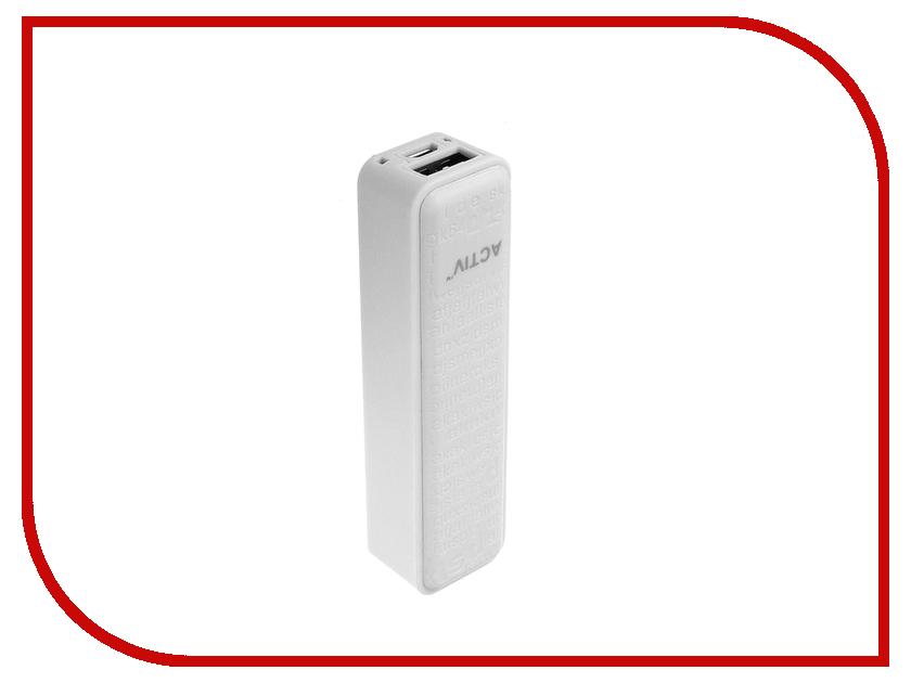 Аккумулятор Activ PowerLife 2600 mAh 2600-03 White 48250