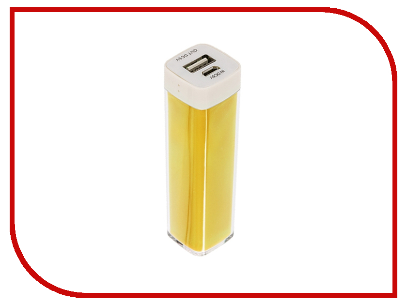 Аккумулятор Activ PowerLife 2600-01 2600mAh Yellow 48245