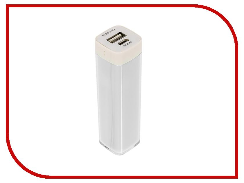 Аккумулятор Activ PowerLife 2600 mAh 2600-01 White 48244