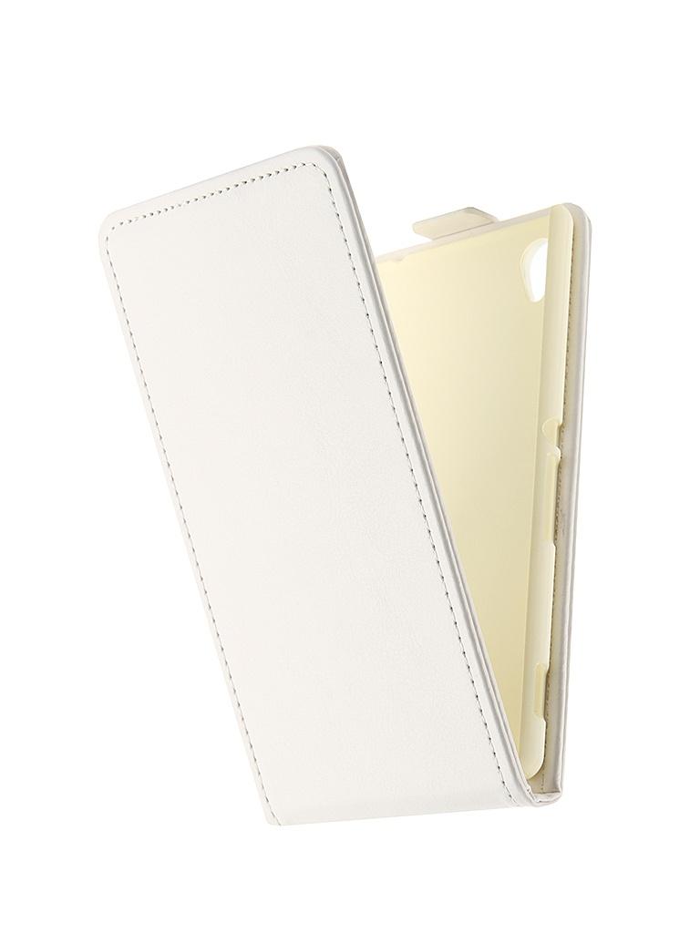 Аксессуар Чехол-флип Sony Xperia M4 Aqua SkinBox White T-F-SXM4A