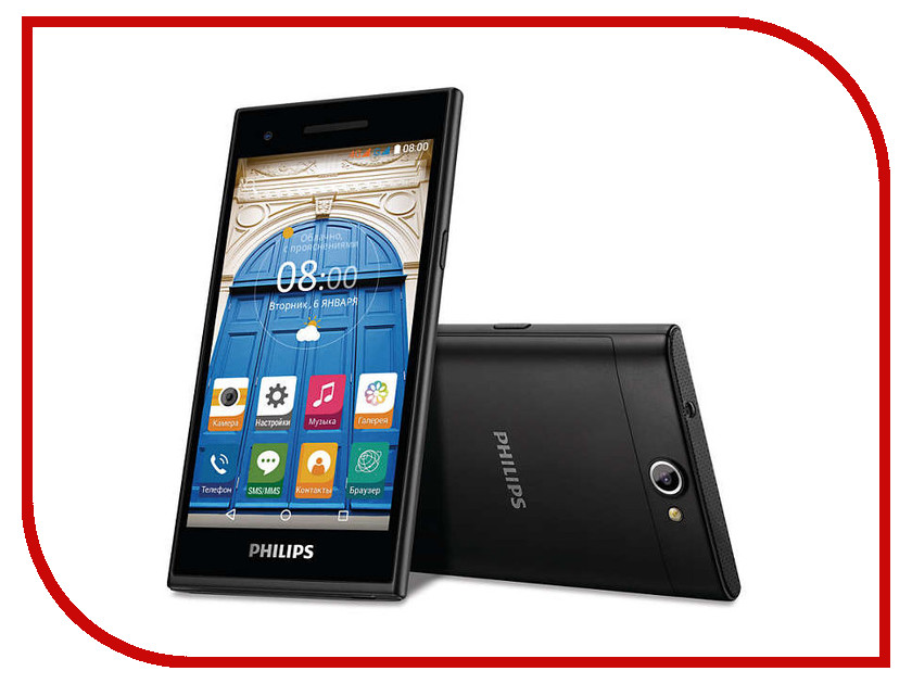 Сотовый телефон Philips S396<br>