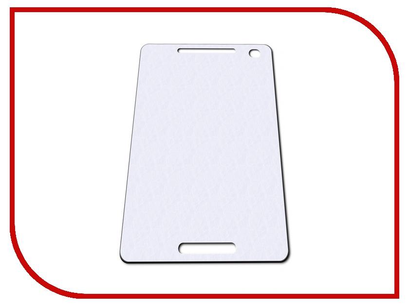 Аксессуар Защитная плёнка Lenovo S856 Activ 44021