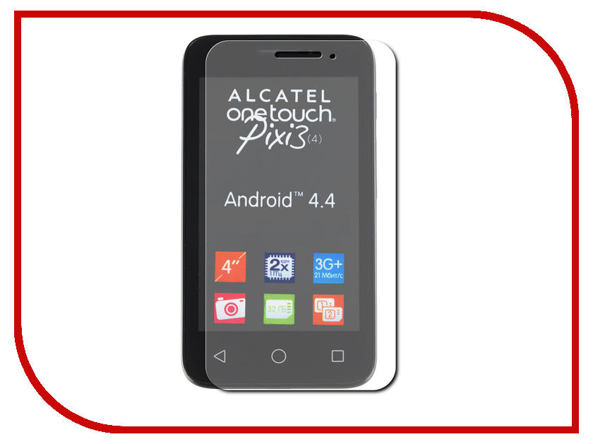 Аксессуар Защитная плёнка Alcatel OneTouch PIXI 3 (4) OT4013 Activ 46370
