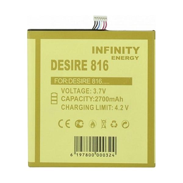 Аксессуар Аккумулятор HTC Desire 816 Infinity 2700 mAh