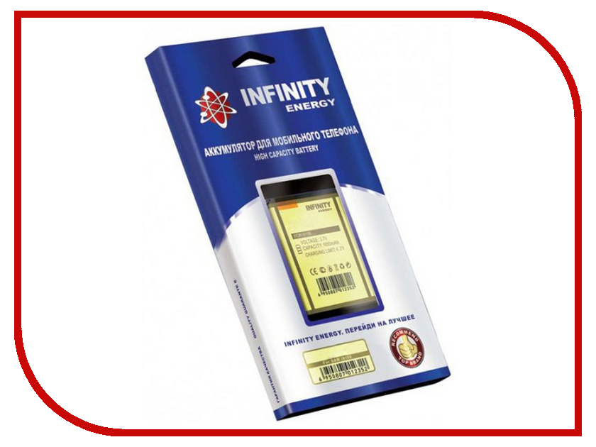 Аксессуар Аккумулятор Samsung S7270/G313H Galaxy Ace 4 Lite Infinity 1500 mAh