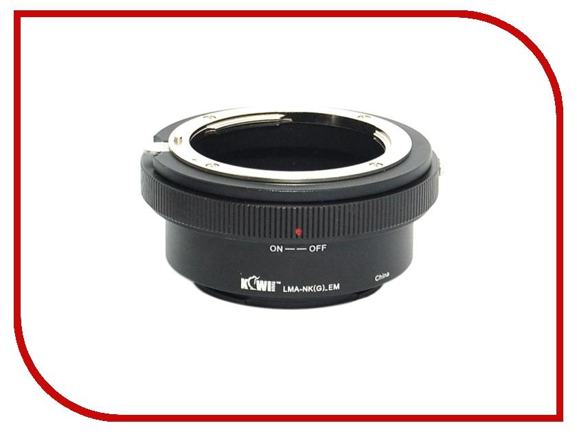 Переходное кольцо JJC KIWIFOTOS LMA-NK(G) for Nikon AF (G) AF - Sony E-Mount NEX