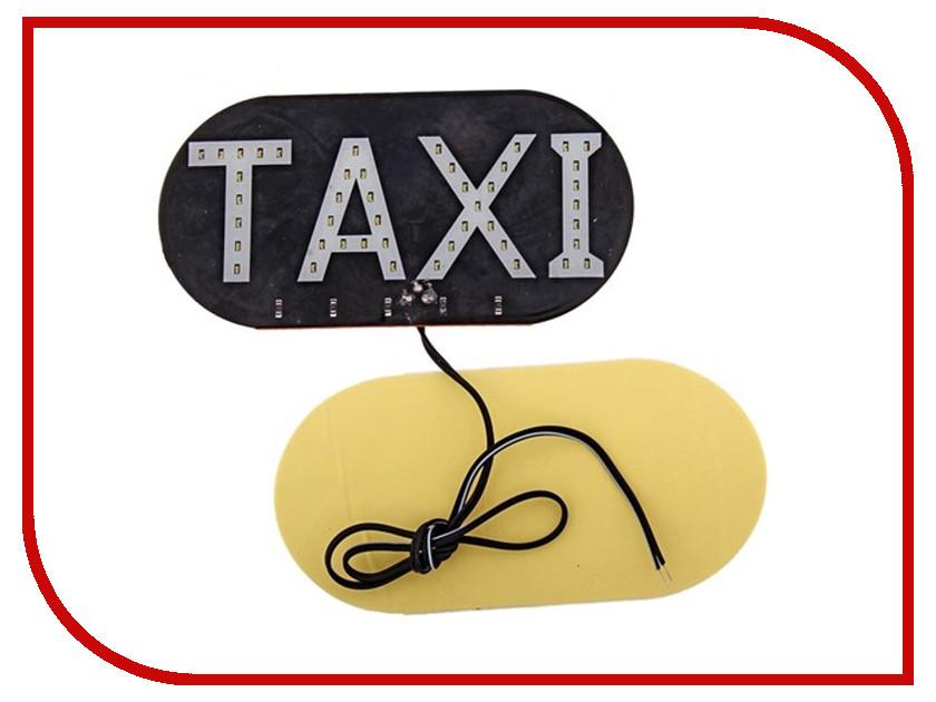 Аксессуар СИМА-ЛЕНД 769062 - Знак Такси светодиодный<br>