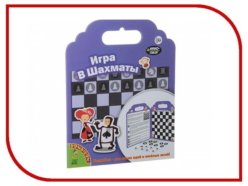 Настольная игра Bondibon Игра в Шахматы BB1385